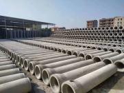 梧州钢筋混凝土排水管有什么优势