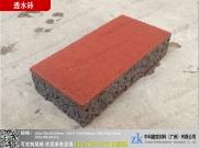 混凝土透水砖什么价格,混凝土透水砖与烧结砖有哪些区别?
