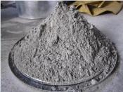 华南地区水泥一周价格行情