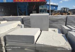 《透水路面砖和透水路面板》国家标准工作会议顺利召开