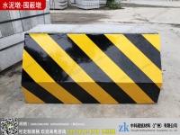 广州围蔽墩厂家信息