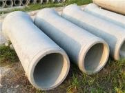 东莞市二级钢筋混凝土排水管接口方式