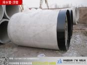 钢筋混凝土顶管工厂