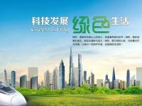 新冠疫情下广东建材行业2020年市场现状及发展前景分析