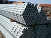 快讯一览:4月20日建筑工程材料价格
