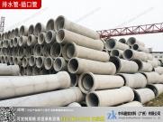 广州乃至珠三角地区优质排水管供应商厂家