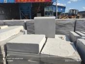 《透水路面砖和透水路面板》国家标准工作会