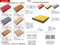 中科建筑材料南沙透水砖项目展示