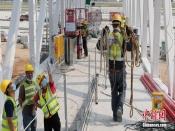 广东十四五期间在基础设施投资方面应如何发